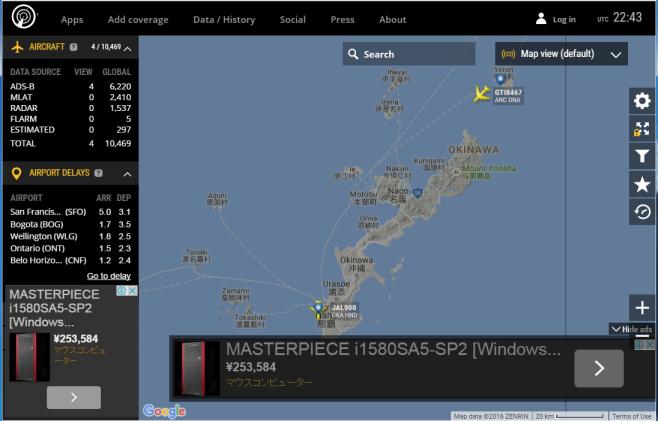 Radar1_2