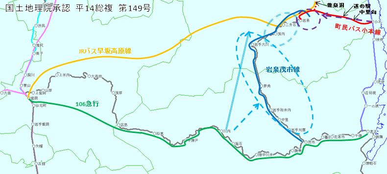 Iwaizumi2