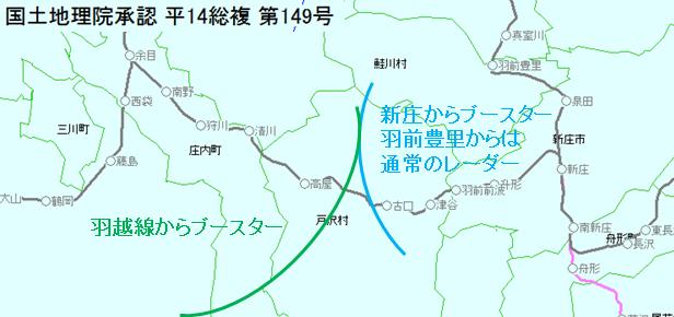 Rikuusai2_20190730210501